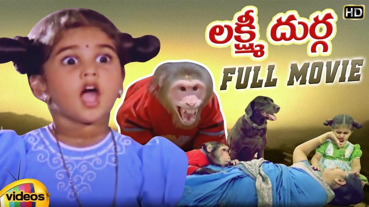 Download Lakshmi Durga Telugu Full Movie   Nizhalgal Ravi   Kanaka   Baby Shamili   Senthil   Mango Videos