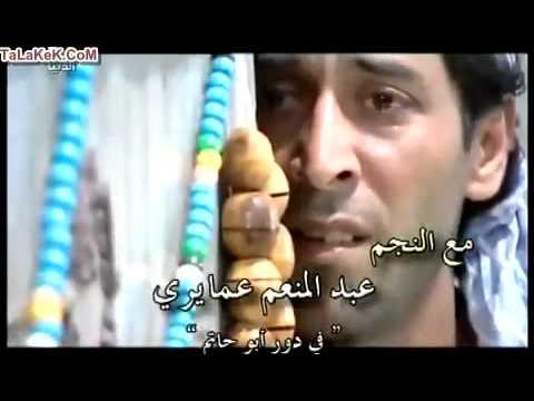 أغنية بكرا أحلى - يازمن مالو أمان