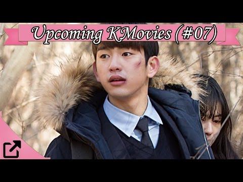 Top Upcoming Korean Movies 2016 (#07)