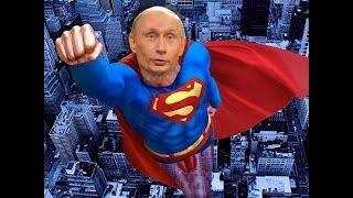 Путин, прощай навек! (Шедевр)