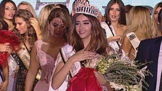 Miss Tourism 2016