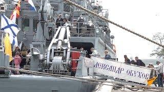 Балтийский флот России отмечает годовщину создания