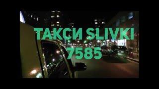 видео такси аэропорт в Минске
