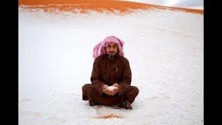 В Саудовской Аравии выпал снег. Снег в пустыне. Что произошло на нашей Планете. Что произошло в мире