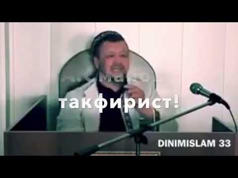 А Сманов  - такфирист!
