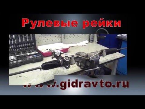 Ремонт рулевой рейки на FORD TRANSIT. Ремонт рулевой рейки на FORD TRANSIT в СПб