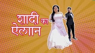 #BhartiKiBaraat | Promo 1 | Web Series