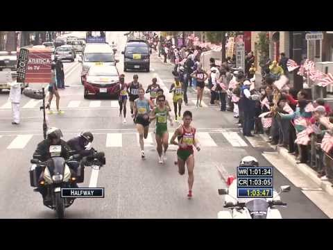 Fukuoka Marathon 2013