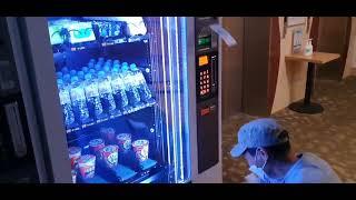 콘도 자판기