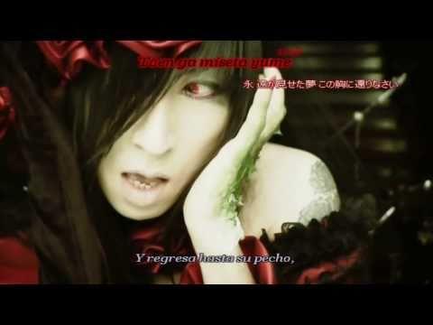 D - 7th rose [HD] Sub + Karaoke「CnF♥」