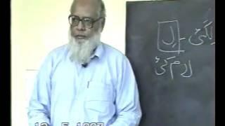 Easy Arabic Grammar Lecture 14