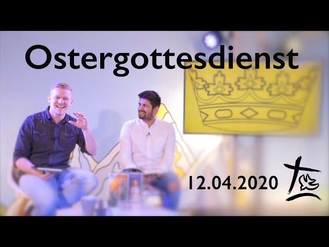 UGS Ostergottesdienst 12.04.2020