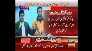 Pakistan Super League Players Drafting Ceremony of Platinum,Diamond,gold,Silver and Emerging Players