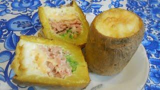 Картошка в мундире целиком в духовке - ОРИГИНАЛЬНАЯ начинка!