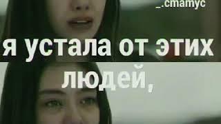 Кара Севда самый красивый клип😊☺