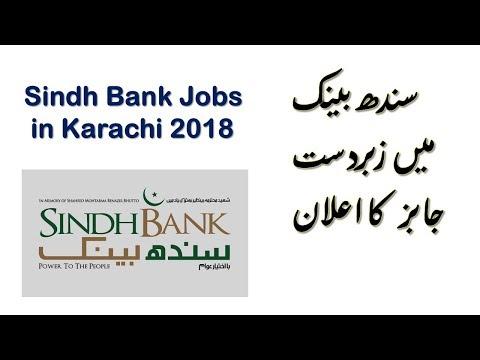 Sindh Bank Jobs in Karachi 2018 Management Audit Officer
