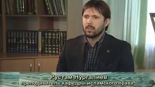 """Размышления о вере. Путь к исламу. """"Собака в доме"""" [baytalhikma.ru]"""