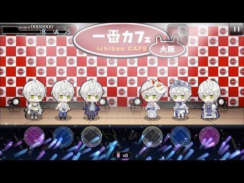 [TsukiPara] LOLV -Lots