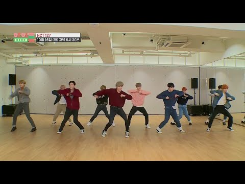 NCT 127 DANCING TO CHEWING GUM & BOSS