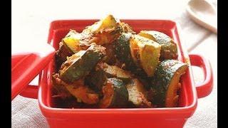 Recette De Salade De Courgettes à La Marocaine  Moroccan Zucchini Salad Recipe