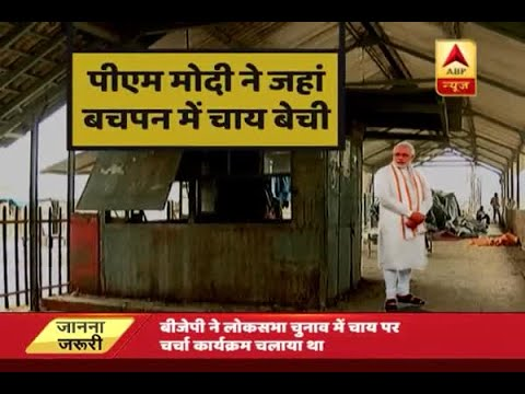 Tea stall where PM Modi sold tea to become tourist spot