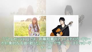 9月23日放送「関ジャム~完全燃SHOW」、miwa&押尾コータロー&古川昌義...