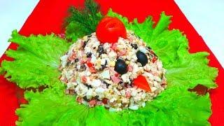 Праздничный Салат Курочка Ряба Красивый Салат на Праздничный Стол Простой Рецепт Салата на Праздник
