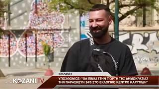 Ο Υποχθόνιος στο εκλογικό κέντρο του Θ. Καρυπίδη στις 24 Μαϊου