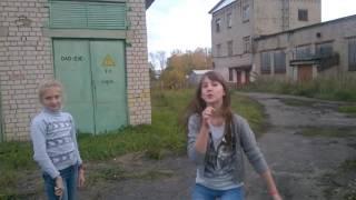 клип... танец... под песню мх буёрк-буёрк хех