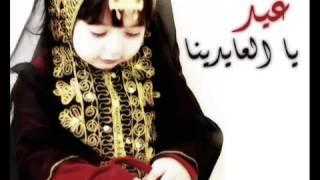 Robiya TV Eid Mubarak