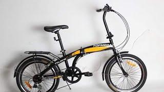 الدراجة  Top Mega Folding القابلة للطى سهلة التخزين المناسبة لجميع افراد الاسرة