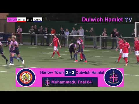 Harlow Town 2-3 Dulwich Hamlet, Bostik League Premier Division, 15/08/17 | Match Highlights