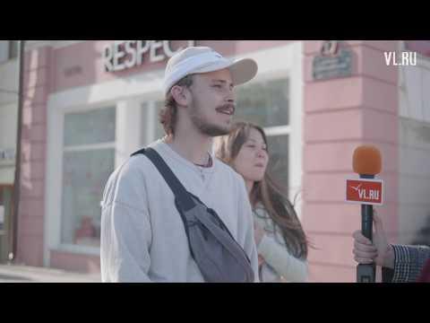 Жители Владивостока о том, что потеряли из-за пандемии коронавируса