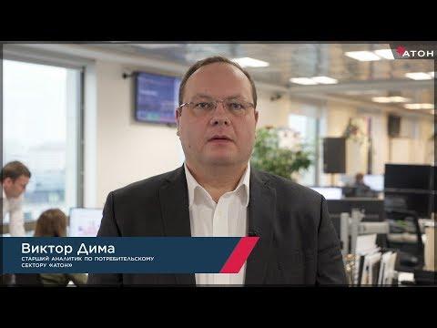5 критериев успешного IPO: как заработать на размещении акций