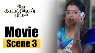 Idhu Kathirvelan Kadhal  - Movie Scene 3 | Udhayanidhi Stalin, Nayanthara, Chaya Singh