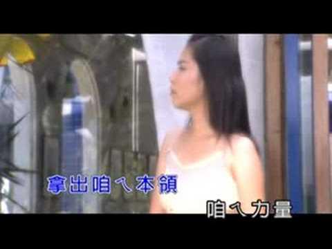 王中平-還是英雄【練唱版】