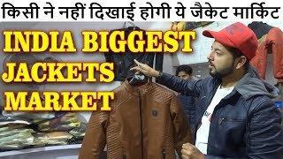 Jafrabad Jackets Market | Asia Biggest Wholesale Jackets Market | Explore : Boys Girls Kids Jackets.