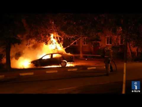 Поджог автомобиля в Ивантеевке в ночь на 2 августа