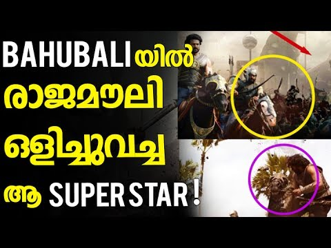 The Hidden Super Star in the Movie Bahubali 2