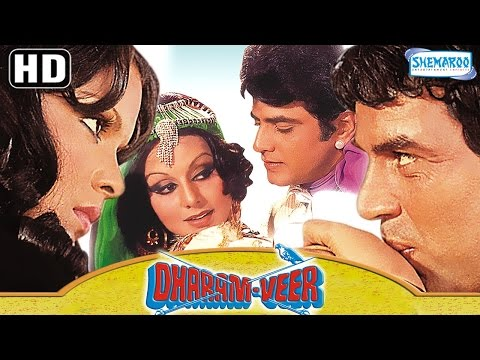 Dharam Veer {HD} Hindi Movie Dharmendra | Jeetendra | Zeenat Aman | Neetu Singh (With Eng Subtitles)