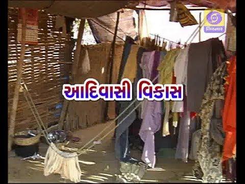 TRIBAL DEVELOPMENT - Aadivasi Ane Shikshan