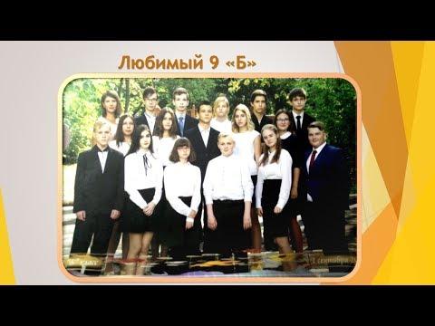 "9""Б"" класс 122-ой школы. Выпуск 2019 гогда."