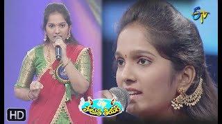 Sarva Kalasaram Song | Jahnavi Performance | Padutha Theeyaga | 19th May 2019 | ETV Telugu
