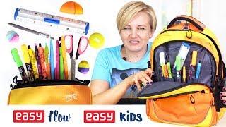 Wyprawka szkolna EASY, EASY Kids i EASY Flow