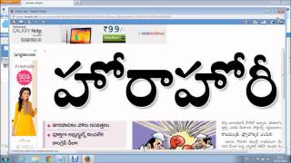 How to Download EENADU, SAKSHI Papers as Image-PDf