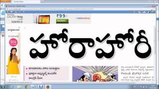 How to Download EENADU, SAKSHI Papers as Image-PDf