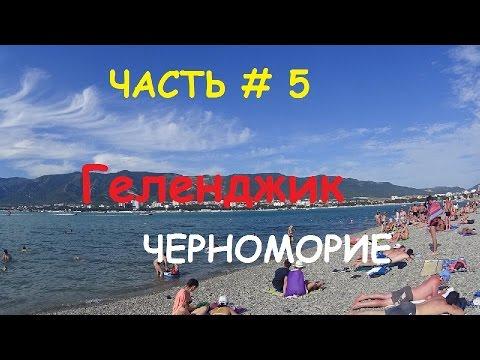 осторожно мошенники!!! - Форум об отдыхе в Сочи 2017