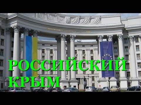 """МИД отреагировал на """"российский Крым"""" на ярмарке в Белграде"""