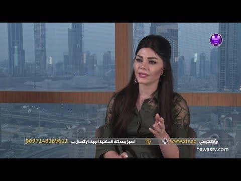 الحلقة السابعة / ZTR PROPERTY NEWS / MBL RESIDENCE