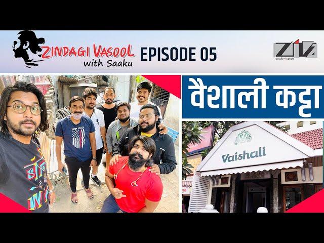 Vaishali FC road Pune | Coffee Party | Friendship Goals | Zindagi Vasool with Saaku Ep.05